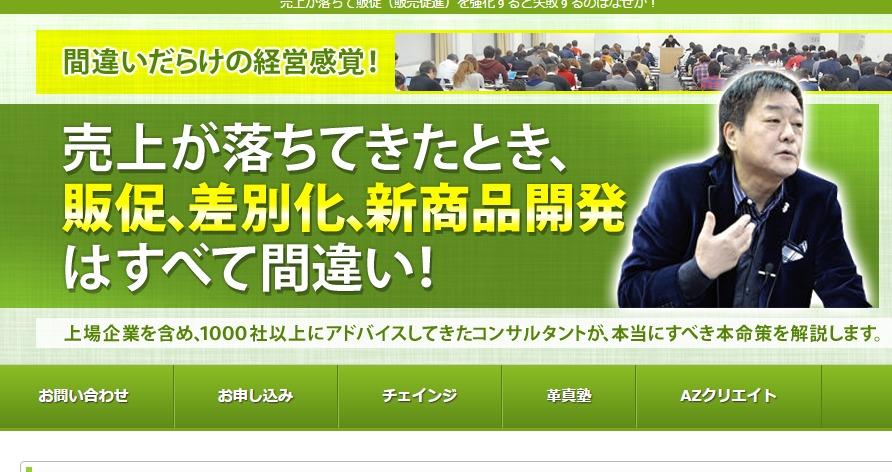 経営者・ビジネスマン向けの経営講座 視聴サービス開始!